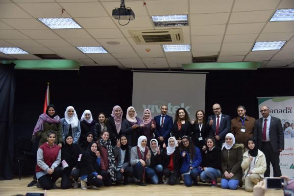 """مؤسسة انجاز فلسطين تحتفل بتخريج طالبات مشروع """"صقل مهارات الفتيات القيادية وتعزيز فرصهن الاقتصادية"""""""