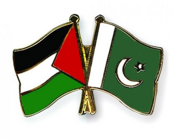 سفارة دولة فلسطين لدى باكستان تحيي اليوم الدولي للتضامن مع الشعب الفلسطيني