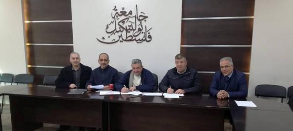 """""""بوليتكنك فلسطين"""" توقّع اتفاقية تعاون مع مجموعة الهيدرولوجيين الفلسطينيين"""