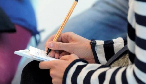 وزارة التربية تُعلن عن منح دراسية في فنزويلا