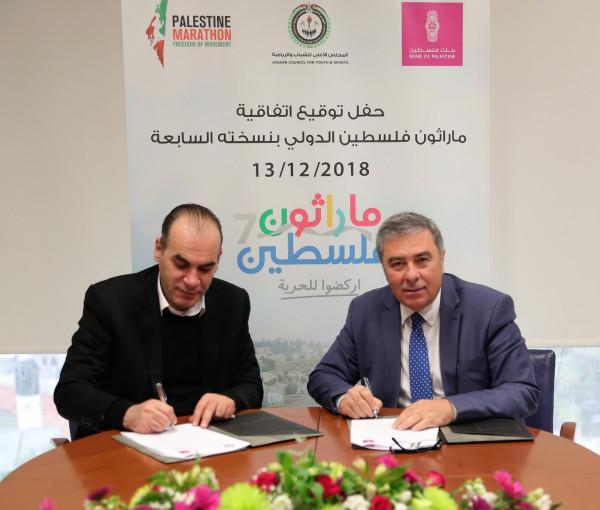 بنك فلسطين يوقع اتفاقية مع المجلس الأعلى للشباب والرياضة لرعاية ماراثون فلسطين الدولي 2019