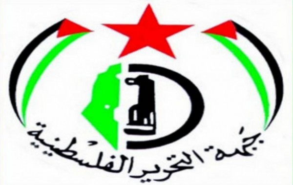 جبهة التحرير الفلسطينية تدين قرار الطرد الإسرائيلي