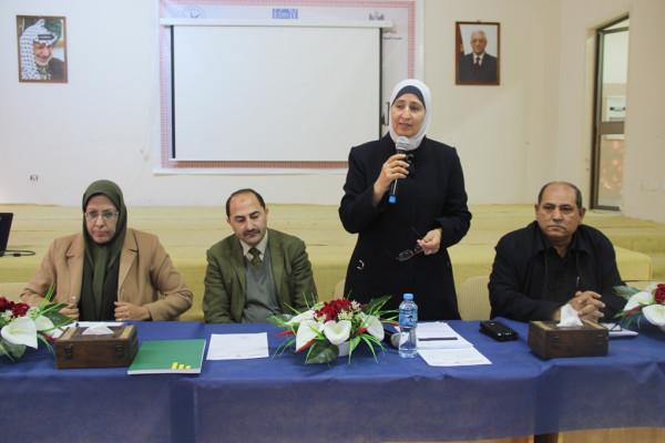 تربية قلقيلية تعقد لقاءا تربويا لرؤساء الأقسام ومديري ومديرات المدارس