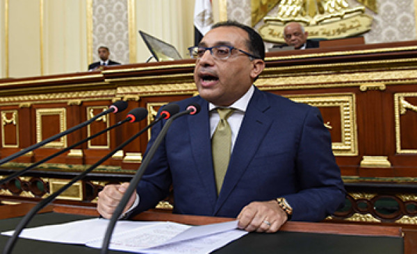 البنك الدولي: مصر ملتزمة برفع أسعار الوقود للحصول على قرض المليار دولار