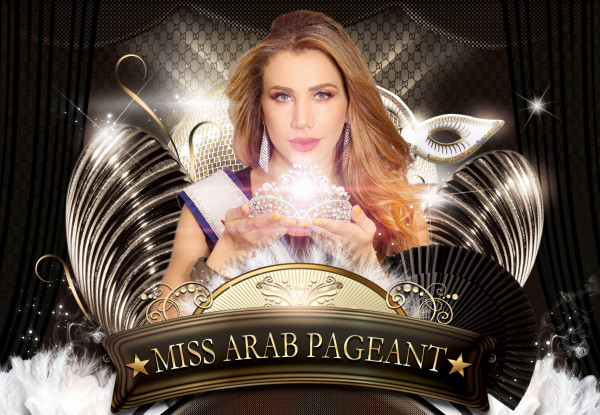 حفل تتويج ملكة جمال العرب بأمريكا السبت القادم