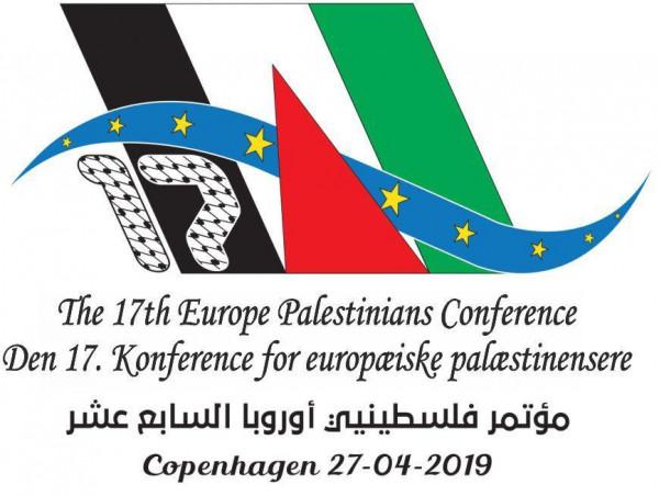 مؤتمر فلسطينيي اوروبا يطلق الشعار المرسوم لانعقاده المقبل في كوبنهاغن