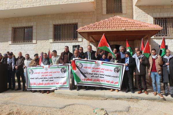 ممثلو فعاليات محافظة طوباس والأغوار يستنكرون الاعتداء على تلفزيون فلسطين بغزة