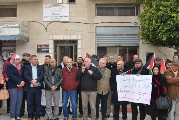 فتح سلفيت: وقفة إحتجاجية على أثر الإعتداء على هيئة الإذاعة والتلفزيون بغزة