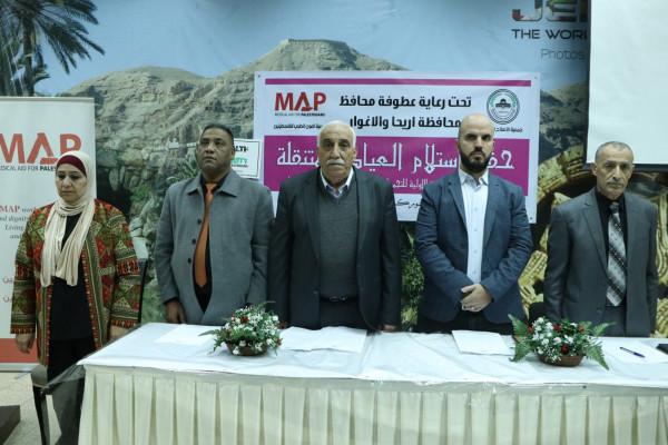 جمعية الاصلاح الخيرية تتسلم عيادة طبية متنقلة من مؤسسة Map