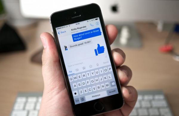 الرئيس التنفيذي لـ فيسبوك يجري مناقشات عامة عن مستقبل التكنولوجيا