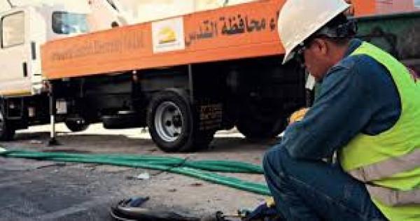 شركة كهرباء محافظة القدس تعتذر لمشتركيها عن انقطاع التيار الكهربائي برام الله