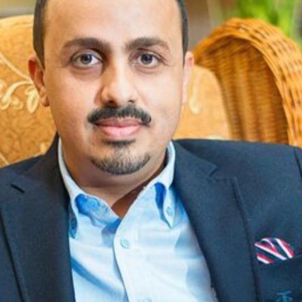 وزير يمني: أداء المبعوث الخاص لليمن ساهم في تمادي الحوثيين في جرائمهم
