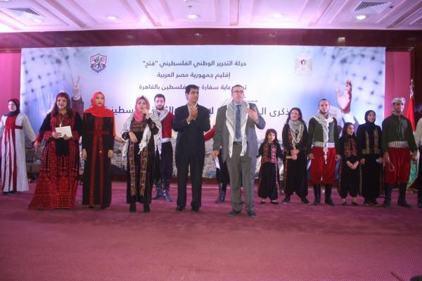 فتح في مصر تحيي الذكرى الـ٥٤ للانطلاقة بحضور جماهيري حاشد