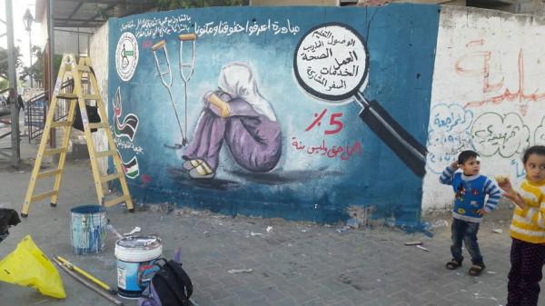 جداريات تتحدث عن حقوق وتمكين ودمج النساء ذوات الاعاقة في المجتمع