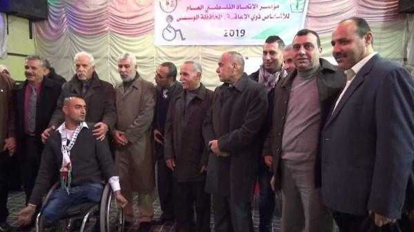 الاتحاد الفلسطيني العام للاشخاص ذوي الاعاقة يعقد مؤتمره بالمحافظة الوسطى