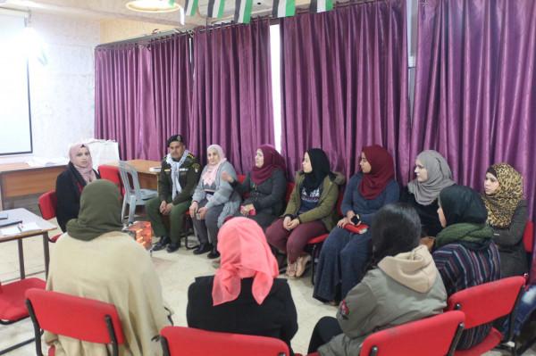 مركز التعليم البيئي ينظم محاضرة إرشادية لنشاطات منتدى نسوي الفارعة
