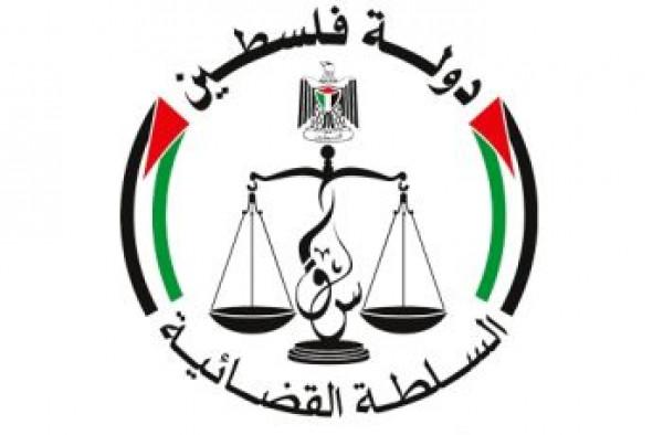 بيان مهم صادر عن المجلس الأعلى للقضاء بغزة