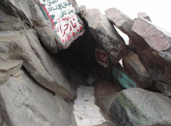 مقتل مُعتمرة بصخرة عند غار حراء