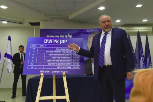 ليبرمان يُطلق حملته الانتخابية ويتعهد بعدم الرضوخ لحركة حماس