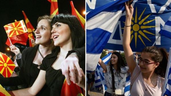 احتجاجات في اليونان بسبب مقدونيا