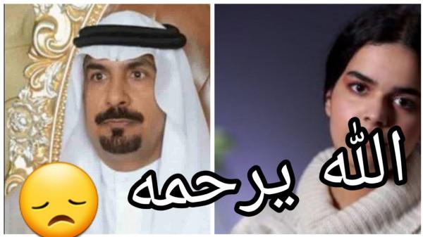 """مي العيدان تهاجم السعودية رهف القنون بعد أنباء وفاة والدها: """"قهرتيه"""""""