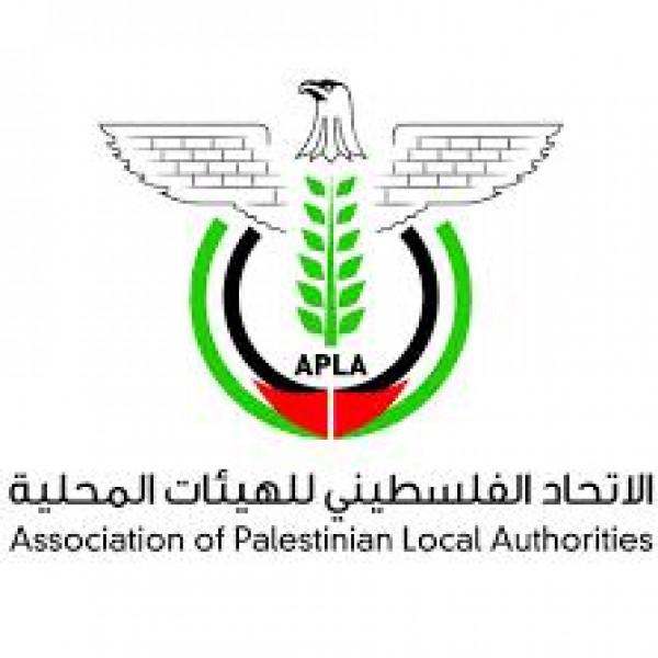 الاتحاد الفلسطيني للهيئات المحلية يُحذّر من استمرار التعدي عليها