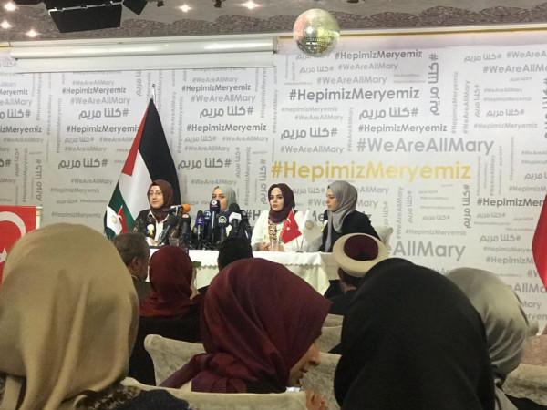 """حملة """"كلنا مريم"""" لفلسطينيي الخارج: ندعو المرأة الفلسطينية بالخارج لدعم الحملة"""