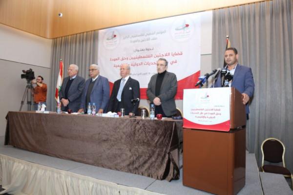 المؤتمر الشعبي لفلسطينيي الخارج ينظم ندوة حوارية في بيروت حول قضايا اللاجئين
