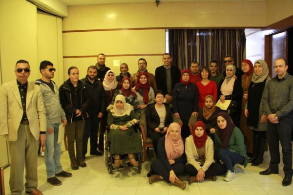 تدريب متخصص حول مشاركة منظمات الأشخاص ذوي الإعاقة بعملية مراجعة تقرير فلسطين