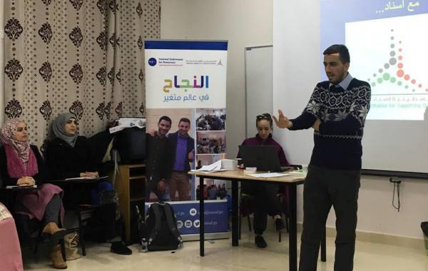 الفلسطينية لإسناد الطلبة تختتم المرحلة الأولى من برنامج النجاح