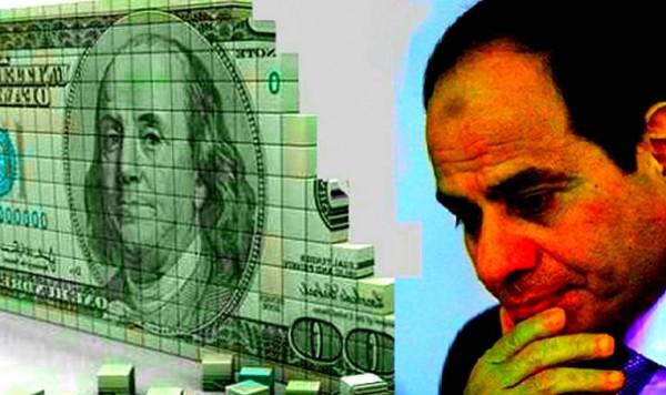 تراجع بالمليارات في ديون مصر