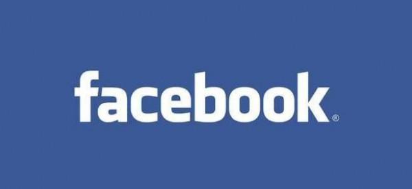 هل يمكن فعلياً تحميل فيديو من فيسبوك ومشاهدته بدون اتصال إنترنت؟