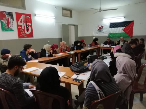 ندوة شبابية لأشد في مخيم عين الحلوة بمناسبة اليوبيل الذهبي للجبهة الديمقراطية