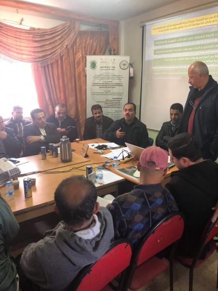 اتحاد جمعيات المزارعين ينفذ ورشة عمل في محافظة طولكرم