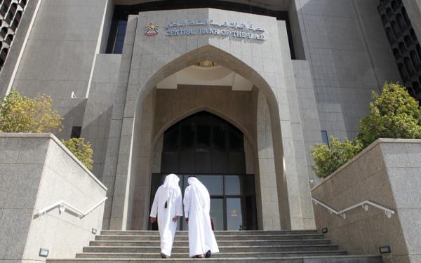 المركزي الإماراتي يفرج عن نصف مليار دولار من الأموال الكويتية