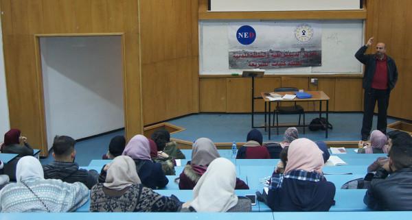 """مركز"""" شمس"""" ينظم ورشة عمل حول الحريات الدينية لطلبة كلية الشريعة بالنجاح"""
