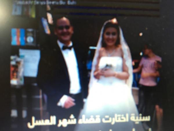 شاهد: شابة تونسية تختار إحدى المكتبات للاحتفال بزفافها