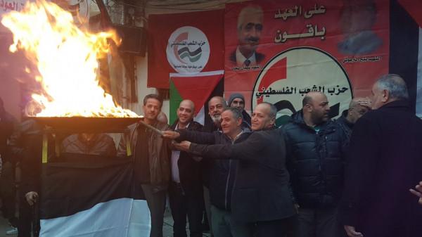 حزب الشعب الفلسطيني في البقاع اللبناني يوقد الشعلة الـ37 لإعادة التأسيس