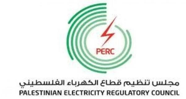 مجلس تنظيم قطاع الكهرباء ومنتدى شارك يطلقان حملة ترشيد استهلاك الكهرباء
