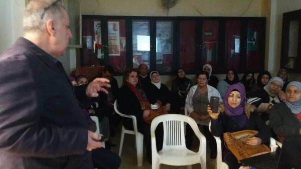 ندوة لاتحاد المرأة في شاتيلا بعنوان المخدرات ومضارها والوقاية منها