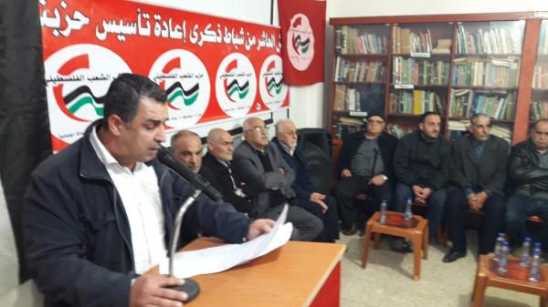 حزب الشعب في مخيم نهر البارد يؤقد الشعلة الـ 37 لإعادة تأسيسه