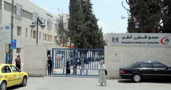 وفد الجمعية الطبية الألمانية العربية يجري عدة عمليات في مشافي رام الله
