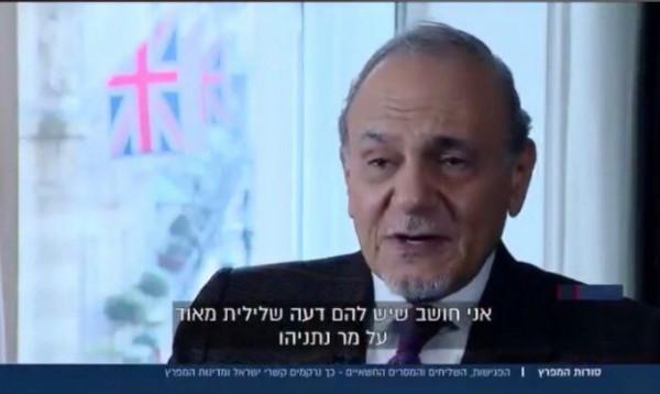 إسرائيل تفاوض الخليج منذ ربع قرن.. مسؤول سعودي رفيع يكشف التفاصيل