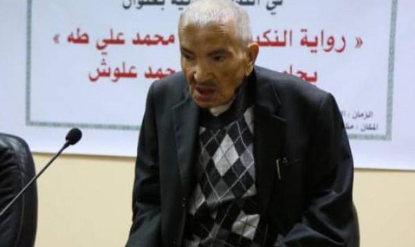 جبهة النضال الشعبي بطولكرم تنعى عميد النقاد والأدباء الفلسطينيين الأستاذ صبحي شحروري