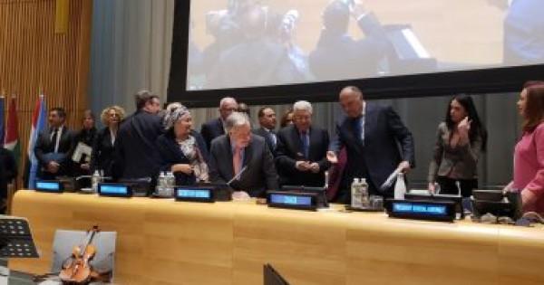 ملفات تُناقشها مجموعة الـ 77 برئاسة فلسطين في نيويورك