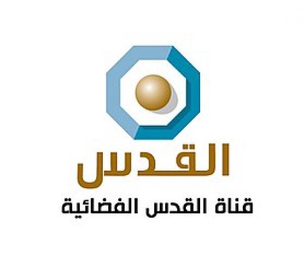 ديون بالملايين.. مدير قناة القدس بغزة يكشف تفاصيل وأسباب قرار إغلاقها