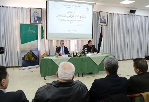 صيدم وكولون يُطلقان برنامج منح دراسية جديد للطلبة الفلسطينيين بإيرلندا