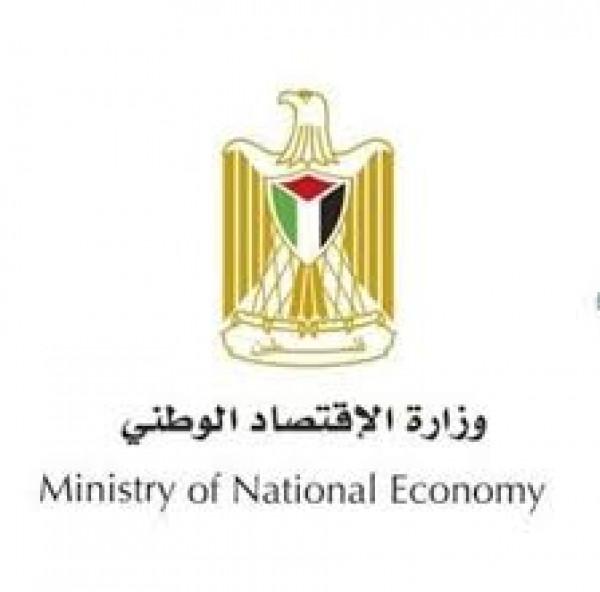 الاقتصاد الوطني تؤكد على دورها في تعزيز وتمكين المرأة في الاقتصاد الفلسطيني