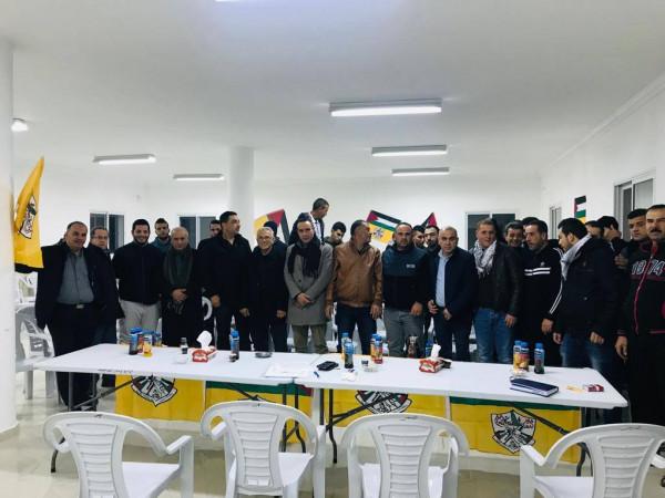 حركة فتح تعقد مؤتمر منطقة الشهيد عبد اللطيف هنطش في قرية صير