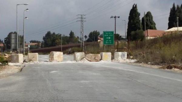 الاحتلال يُغلق طريق رام الله- الجلزون ويُعيد مركبات المواطنين تجاه سردا